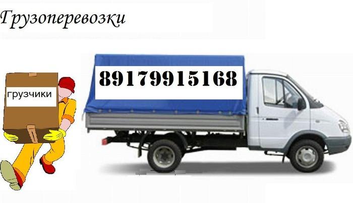 Грузотакси, грузоперевозки по Саранску, Мордовии