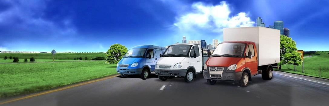 Если вам срочно нужна машина для переезда в Саранске, воспользуйтесь широким выбором грузового спецтранспорта